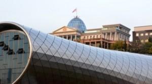 Amfi Theater mit Modern Gallery - Hintergrund Präsidentenpalast